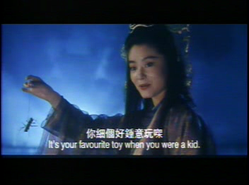Brigitte Lin as Xuemei