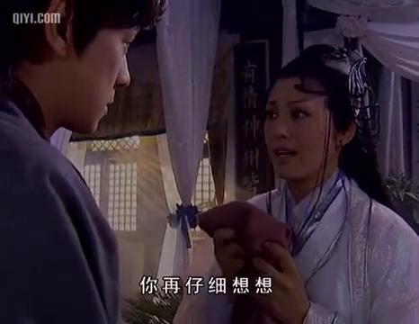 Ning Jing as Xuemei